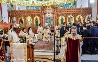 Η Αρχαιοπρεπής Λειτουργία του Αγ. Γρηγορίου του Θεολόγου στην Ι. Μ. Λαγκαδά