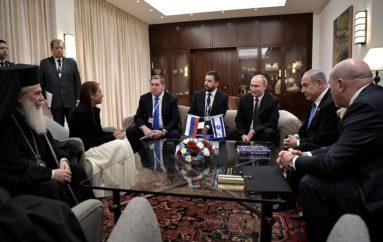 Ο Ιεροσολύμων Θεόφιλος στη συνάντηση με τον Πούτιν και τη μητέρα της Ναάμα Ισσαχάρ