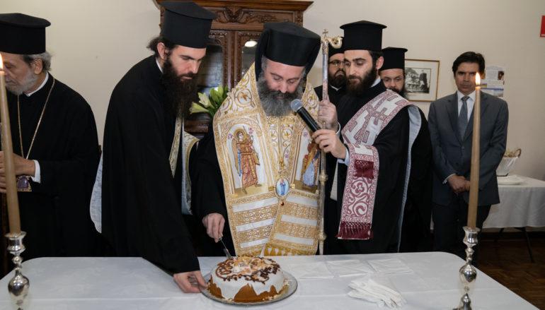 Η κοπή της βασιλόπιτας στην Ι. Αρχιεπισκοπή Αυστραλίας
