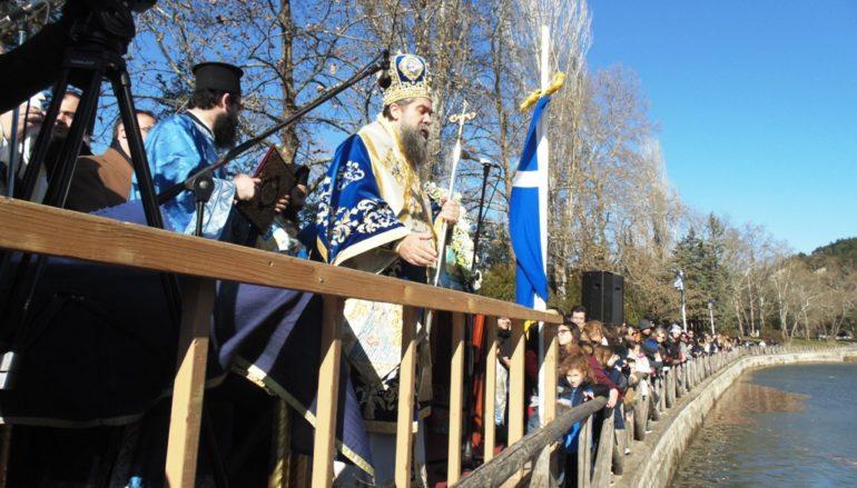 Η εορτή των Θεοφανείων στην Ι. Μητρόπολη Σερρών