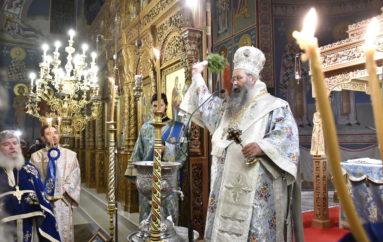 Ιερά Αγρυπνία για την εορτή των Φώτων στην Ι. Μ. Κίτρους