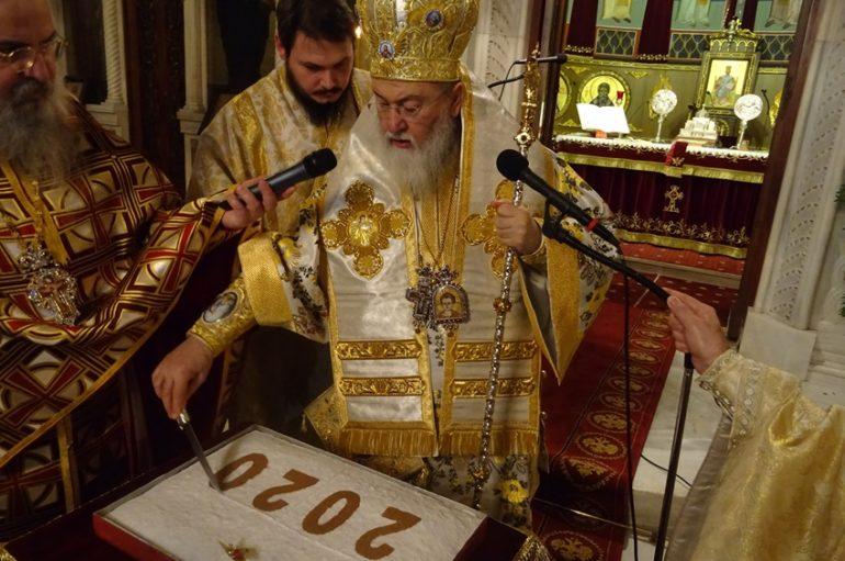 Πρωτοχρονιά στην Ιερά Μητρόπολη Κορίνθου