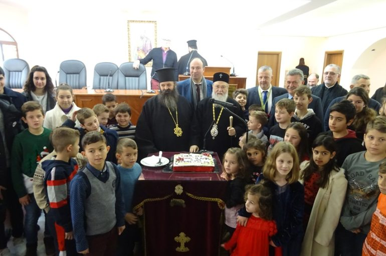 Εκδήλωση για τα παιδιά των Ιερέων στην Ι. Μ. Κορίνθου
