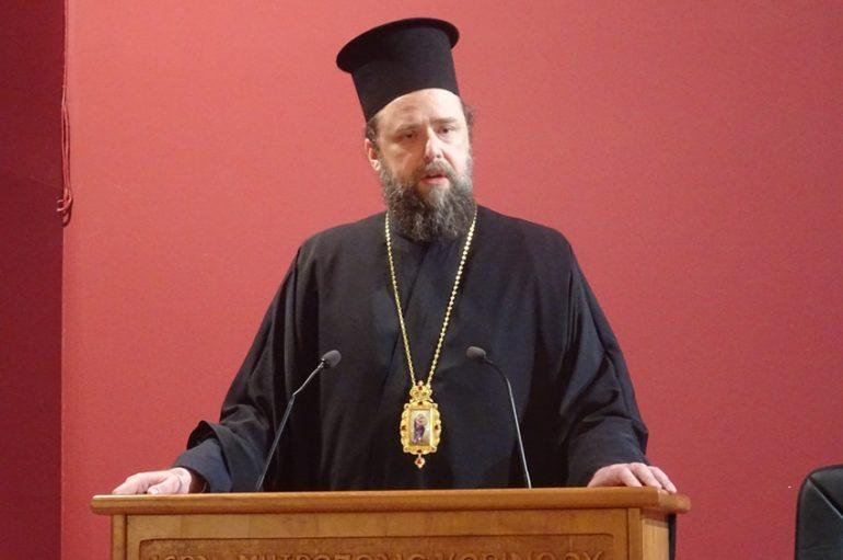 Ο Επίσκοπος Ωρεών ομιλητής στην Ι. Μ. Κορίνθου