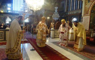 Ο εορτασμός των Τριών Ιεραρχών στην Ι. Μητρόπολη Κορίνθου