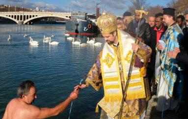 Παραμονή των Θεοφανείων στη Λυών της Γαλλίας