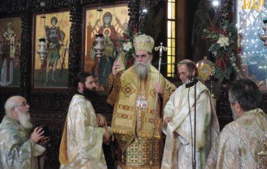 Πρωτοχρονιά με Χειροτονία Διακόνου και ανακήρυξη Μεγάλου Ευεργέτου στην Ι. Μ. Άρτης
