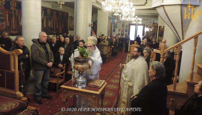 Παραμονή Θεοφανείων στην Ιερά Μητρόπολη Άρτης