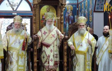 Με λαμπρότητα η Άρτα εόρτασε τον Άγιο Μάξιμο τον Γραικό
