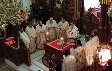 Η Αρχαιοπρεπής Θ. Λειτουργία του Αγίου Γρηγορίου του Θεολόγου στην Ι. Μ. Άρτης