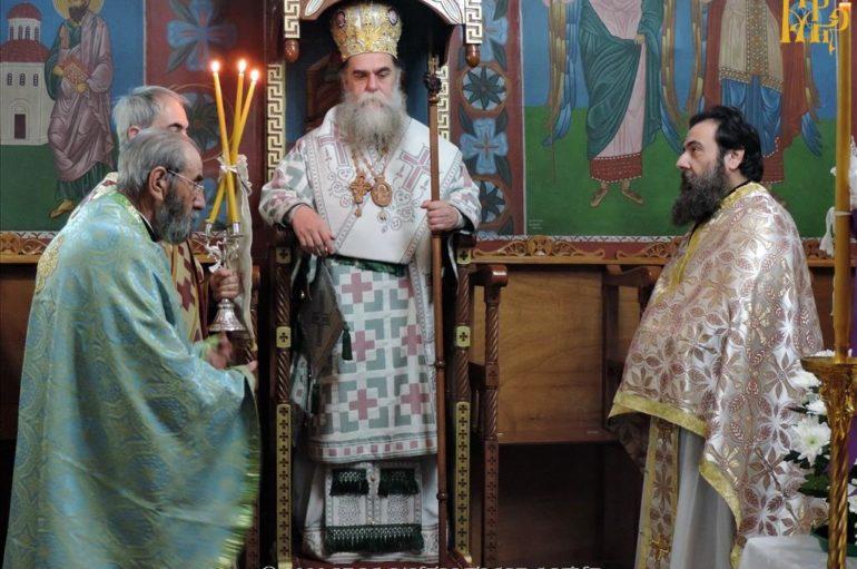 Κυριακή του Ζακχαίου στην Ιερά Μητρόπολη Άρτης