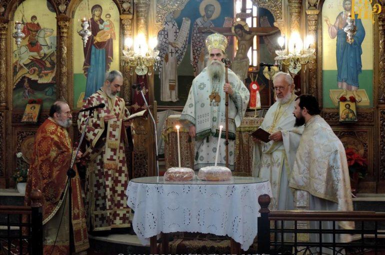 Ο εορτασμός των Τριών Ιεραρχών στην Ι. Μ. Άρτης