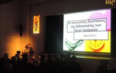 Η Πρόεδρος της Σχολής Βελλάς Μαρία Ράπτη ομίλησε στην Άρτα για τους Τρεις Ιεράρχες