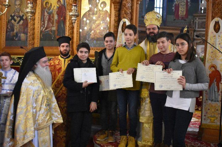 Η Μητρόπολη Μαρωνείας εόρτασε τους Τρείς Ιεράρχες