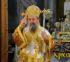 Τα Ονομαστήριά του θα εορτάσει ο Μητροπολίτης Πατρών