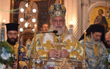 Η εορτή των Θεοφανείων στην Ιερά Μητρόπολη Ιλίου