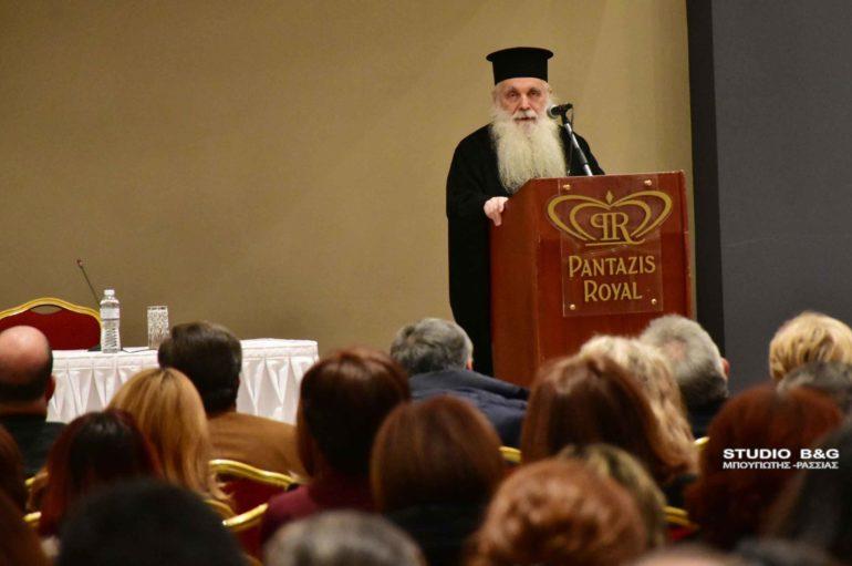 Ομιλία του Μητροπολίτη Αργολίδος σε εκπαιδευτικούς
