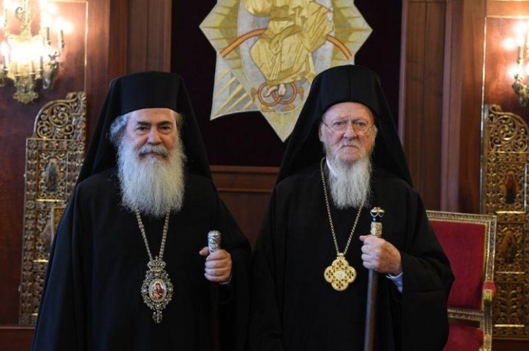 «Ιερός πόλεμος» του Φαναρίου με το Πατριαρχείο Ιεροσολύμων