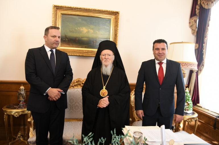 Ο Πρωθυπουργός της Βόρειας Μακεδονίας στον Οικουμενικό Πατριάρχη