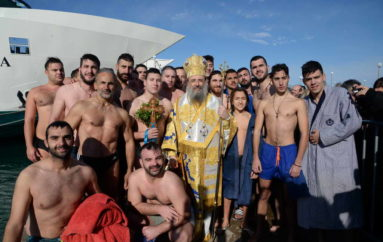 Mε λαμπρότητα εορτάσθηκαν τα Θεοφάνεια στην Πάτρα