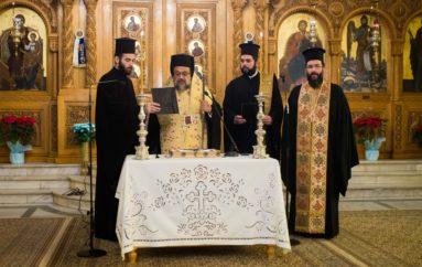 Ιερατική Σύναξη στην Ιερά Μητρόπολη Μεσσηνίας