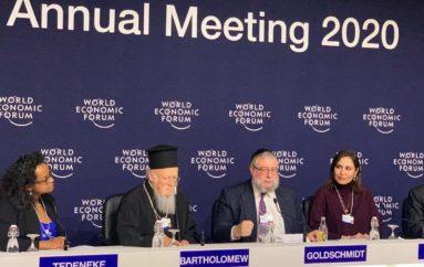 Ο Οικ. Πατριάρχης στο Παγκόσμιο Οικονομικό Φόρουμ στο Νταβός
