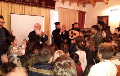 Χριστουγεννιάτικη γιορτή για παιδιά Κληρικών και συνεργατών της Ι. Μ. Θηβών