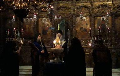 Το Άγιο Δωδεκαήμερο στην ακριτική Ιερά Μητρόπολη Σάμου
