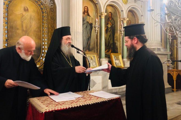 Κληρικολαϊκή Σύναξη στην Ιερά Μητρόπολη Πατρών
