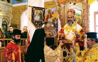 Η εορτή της Παναγίας Παραμυθίας στη Σύμη