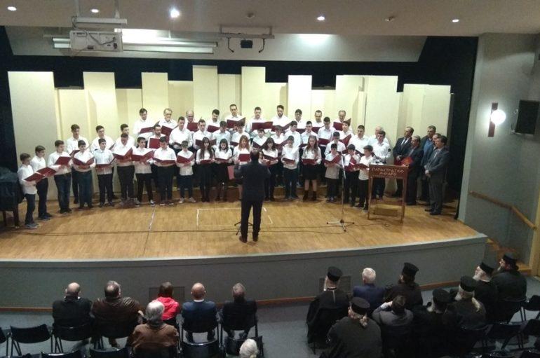 Εκδήλωση για τους Τρεις Ιεράρχες στο Αγρίνιο