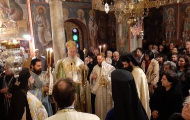 Πανηγύρισε η Ι. Μονή Οσίου Ιωάννου του Καλυβίτου Ευβοίας