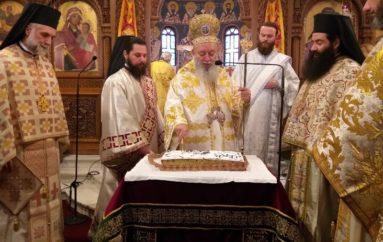 Ο εορτασμός του Μεγάλου Βασιλείου στην Ι. Μ. Χαλκίδος