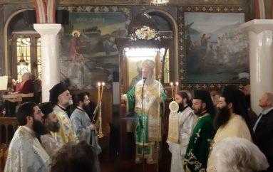 Εορτή του Αγίου Ιωάννου του Προδρόμου στην Χαλκίδα