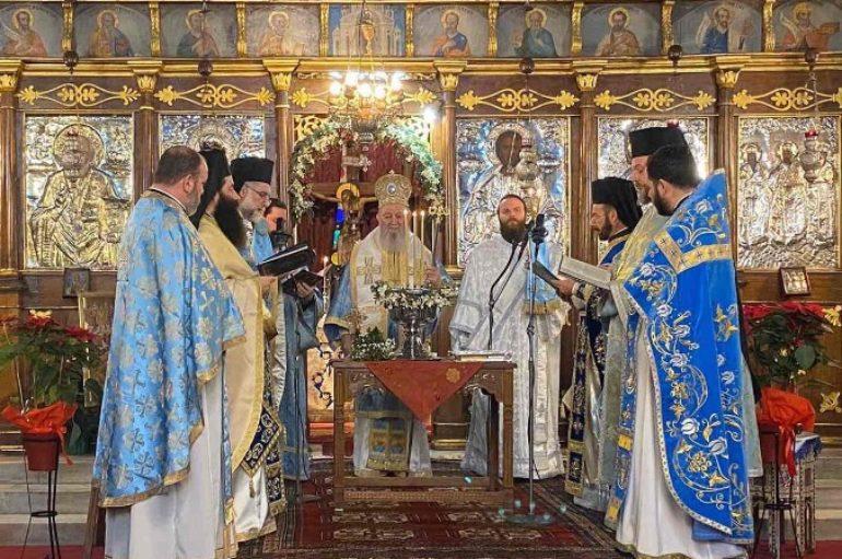 Η Δεσποτική εορτή των Θεοφανείων στην Χαλκίδα