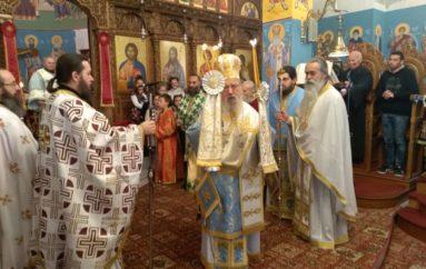 Πανηγύρισε ο Ι. Ναός Αγίου Αντωνίου Αγρινίου