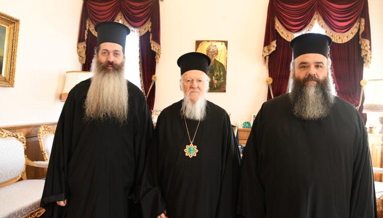 Οι Μητροπολίτες Καστορίας και Φθιώτιδος στο Οικουμενικό Πατριαρχείο