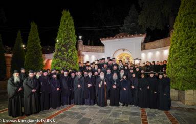 Σύναξη Μοναχών και Μοναζουσών της Ι. Μ. Βεροίας