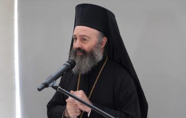 Ο Αρχιεπίσκοπος Αυστραλίας Μακάριος για τις πυρκαγιές