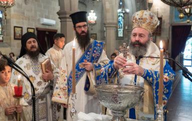 Η εορτή των Θεοφανείων στην Αυστραλία