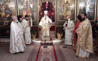 Ο εορτασμός του Αγίου Βασιλείου στην Ι. Μ. Καλαβρύτων