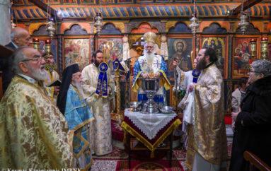 Κυριακή προ των Φώτων στον Ι. Ναό Αγίου Γεωργίου Βεροίας