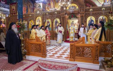 Πρωτοχρονιά στην Ιερά Μητρόπολη Βεροίας