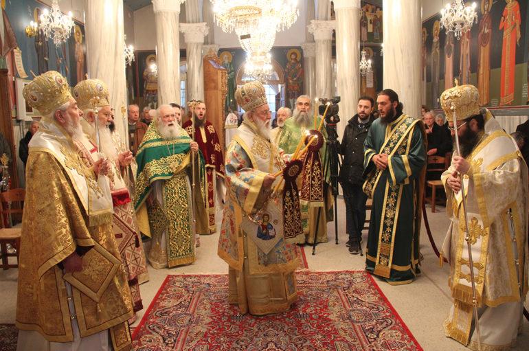 Η εορτή του Αγίου Ευθυμίου στην Ι. Μητρόπολη Φωκίδος
