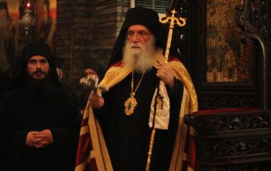 Εσπερινός του Αγίου Σεραφείμ του Σάρωφ στο Τρίκορφο Φωκίδος