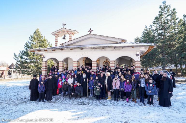 Εορτάστηκε ο Άγιος Σεραφείμ του Σαρώφ στο Χιονοδρομικό Κέντρο Σελίου