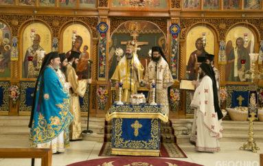 Εορτή του Αγίου Βασιλείου και Δοξολογία για το νέο έτος στο Σύδνεϋ