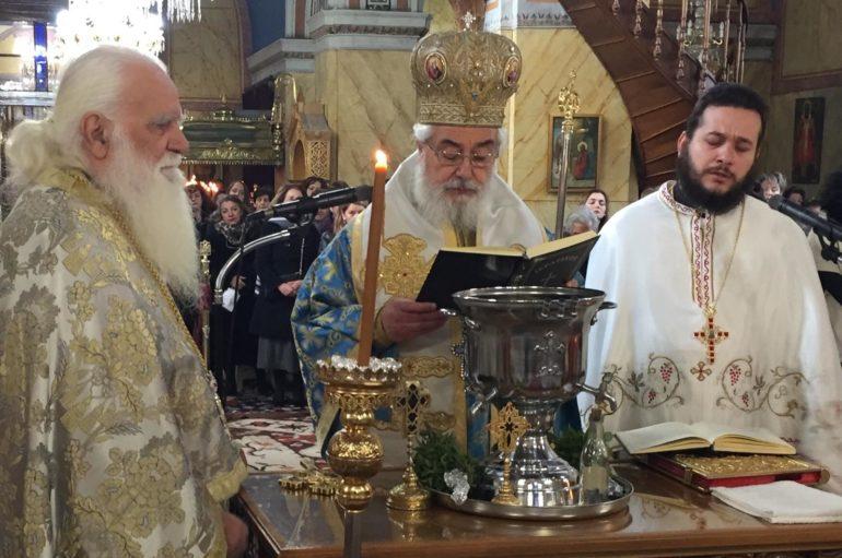 Η εορτή των Θεοφανείων στην Ι. Μητρόπολη Φωκίδος