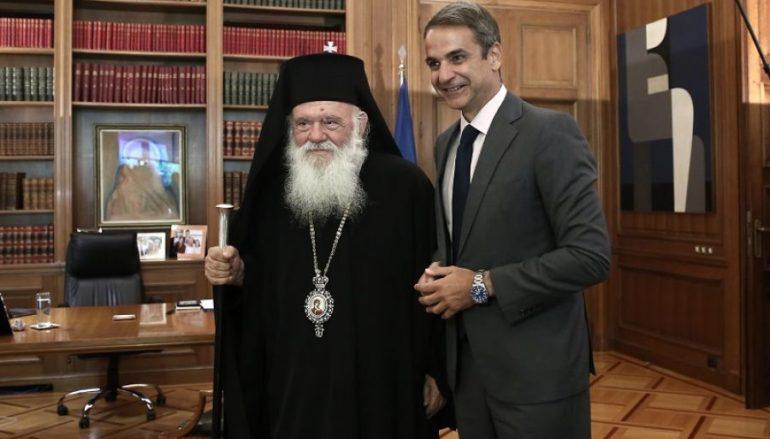 Τον Αρχιεπίσκοπο Ιερώνυμο επισκέφθηκε ο Κυριάκος Μητσοτάκης