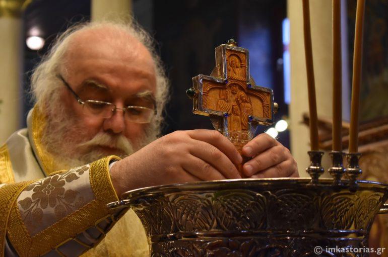 Κυριακή προ των Φώτων στον Άγιο Γεώργιο Καστοριάς